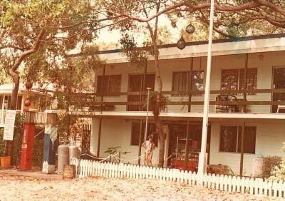Billiran-2nd-shop-Kooringal-1978